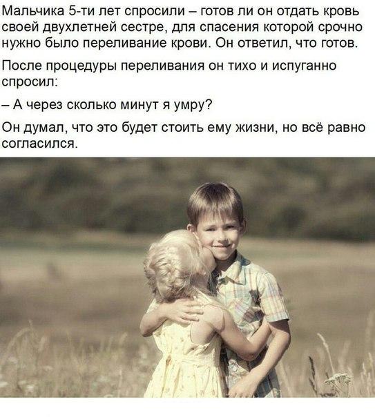 Фото №456240660 со страницы Оли Могуренко