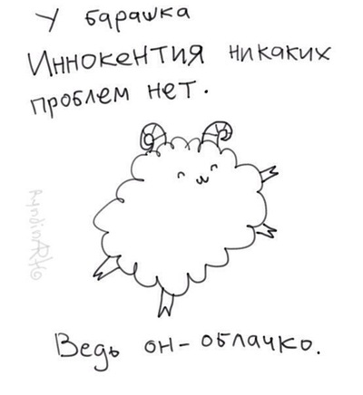 Инночка Певченко, 24 июля 1995, Россошь, id176505755