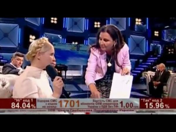Драка! Тимошенко ИЗБИЛА и унизила Богословская в прямом эфире