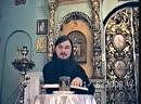Евангелие согласно Апостола Луки 23 я гл о Даниил Сысоев