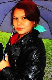 Марина Григорьева, 25 июня , Новосибирск, id151036651