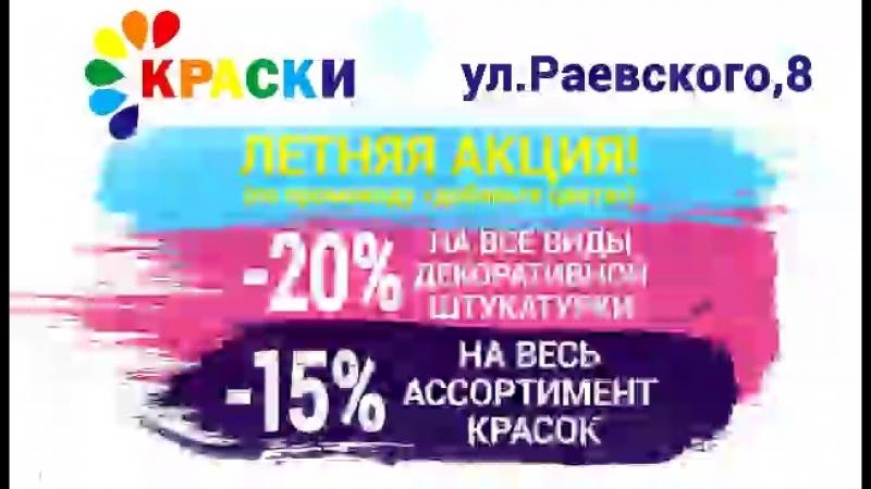 Краски Реклама LED