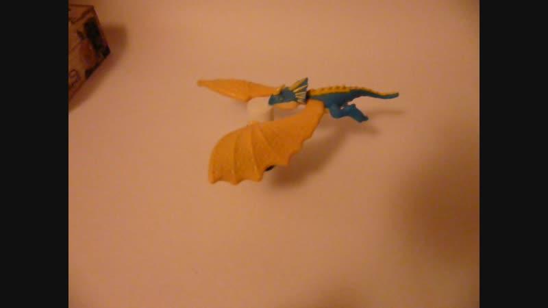 Дракон летун
