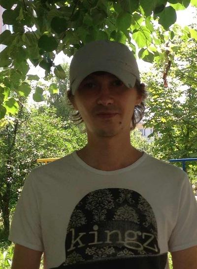 Сергей Конон, 20 июня 1984, Минск, id23228888