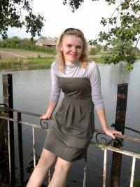 Наталія Турчин, 30 мая , Санкт-Петербург, id159265640