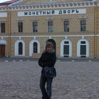 Елена Кондиляброва
