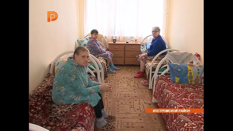 ОТРК РУСЬ: Отделение милосердия открылось в одном из костромских интернатов