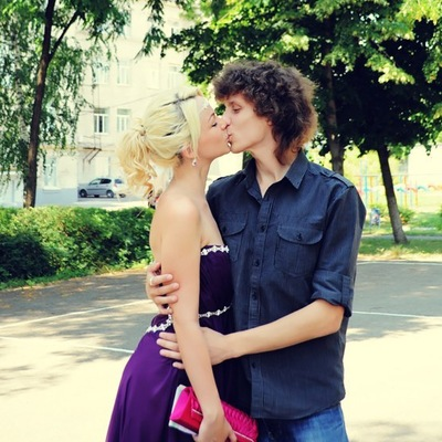 Екатерина Александровна, 23 мая 1993, Симферополь, id226417260