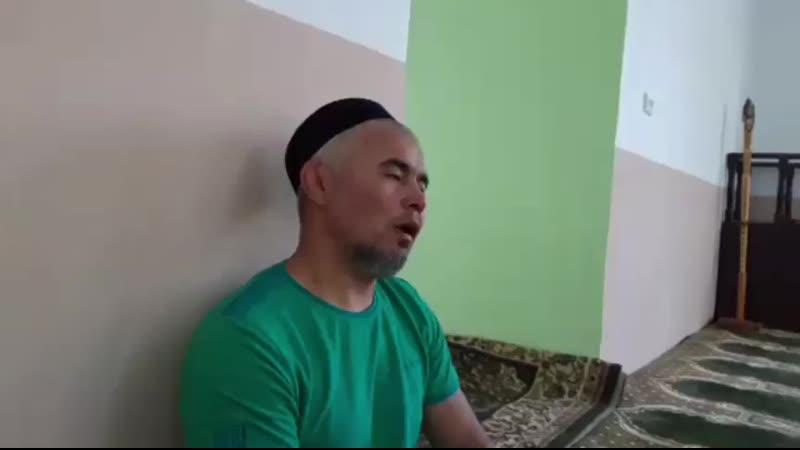 Сауда ұстаз Жарқын Мырзатаев