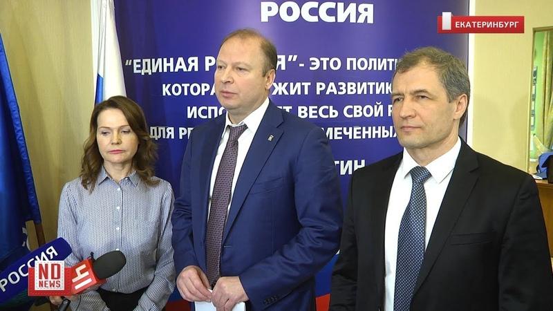 Зарплаты чиновникам не повысят – Единороссы переобуваются после критики Москвы