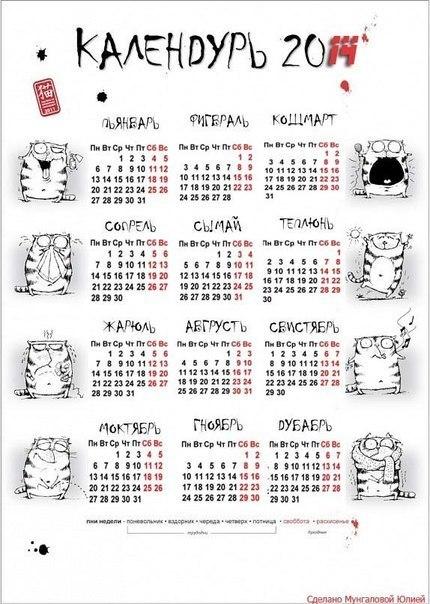 Лунный календарь 2017 полнолуние