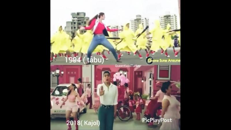 сравнение Каджол в 2018 и Табу в 1994 году
