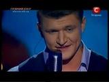 Alexei Kuznietsov - Im All You Need. X factor Алексей Кузнецов - Я то, что надо. Х-фактор 2010