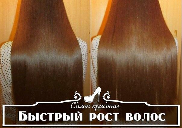 Маски и   шампуни   для  волос. - Страница 3 EAa2llEVJ6k