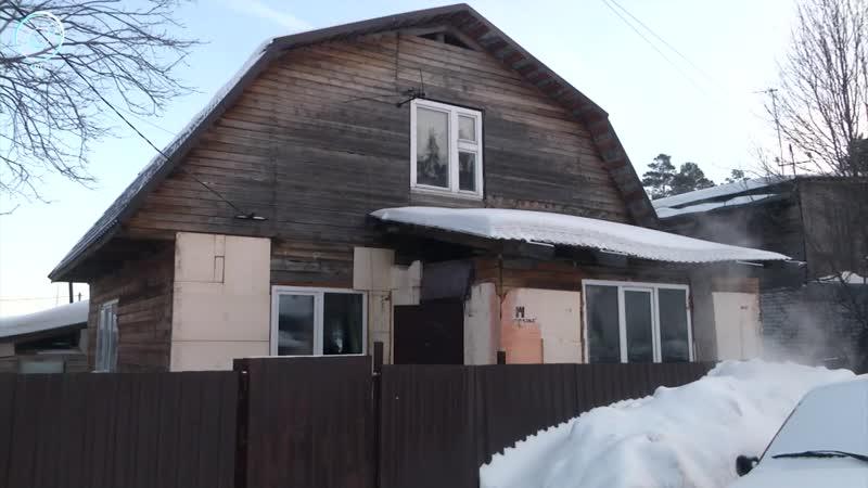 Купили дом - приобрели проблемы. Как продают залоговое имущество и почему две семьи теперь не могут поделить жилплощадь?