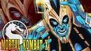 MK X: ИСТОРИЯ КОТАЛЬ КАНА \ DC Comics