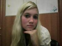 Оксана Николаива, 11 февраля 1996, Полоцк, id169315554