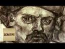 Сокровища атамана Кудеяра Искатели Телеканал Культура