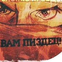 Сергей Попов, 16 марта , Пермь, id55316791