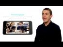 Видеозапись Презентация UDS Game программа лояльности Президент и основатель UDSGame Александр Перевезенцев