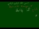 Урок № 14. Хамза