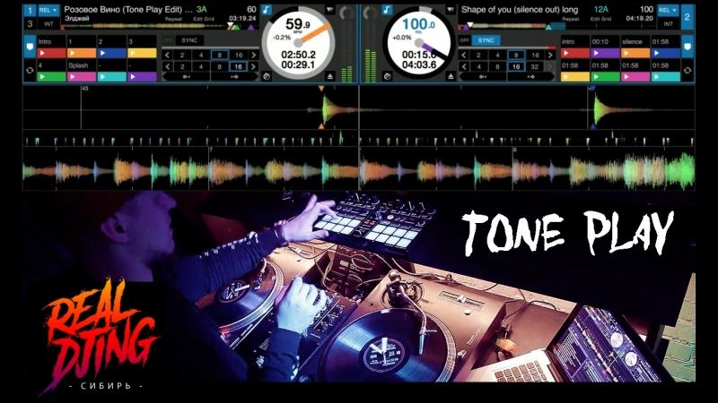 REAL DJing Сибирь х AIR Shock - Барный Tone Play (Tutorial)