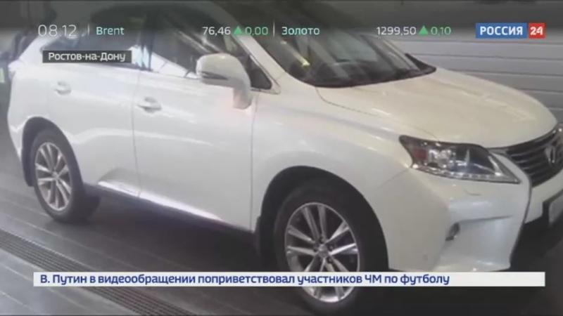 Новости на Россия 24 • В Ростове-на-Дону автомобиль расплавился на солнце