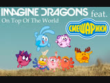 Смешарики. Пародия #4 - Imagine Dragons On Top Of The World