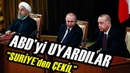 Эрдоган, Путин предупреждает у Трампа (Иран, Россия, Турция встречи на высшем уровне)