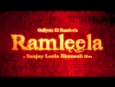 ТРЕЙЛЕР ФИЛЬМА: РАМ И ЛИЛА  GOLIYON KI RASLEELA RAM-LEELA (2013)