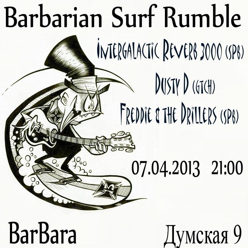 07.04  Barbarian Surf Rumble