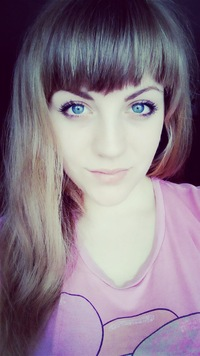 Юлия Ердекова