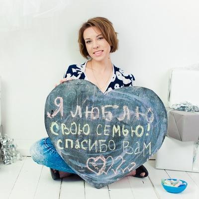Елена Гатилова, 4 января , Санкт-Петербург, id31770804