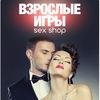 Секс-шоп IgroSex.ru (18+)