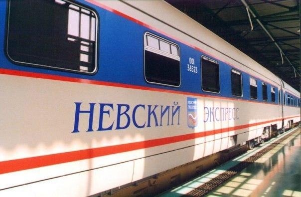 """Цены на билет на """"Невский"""