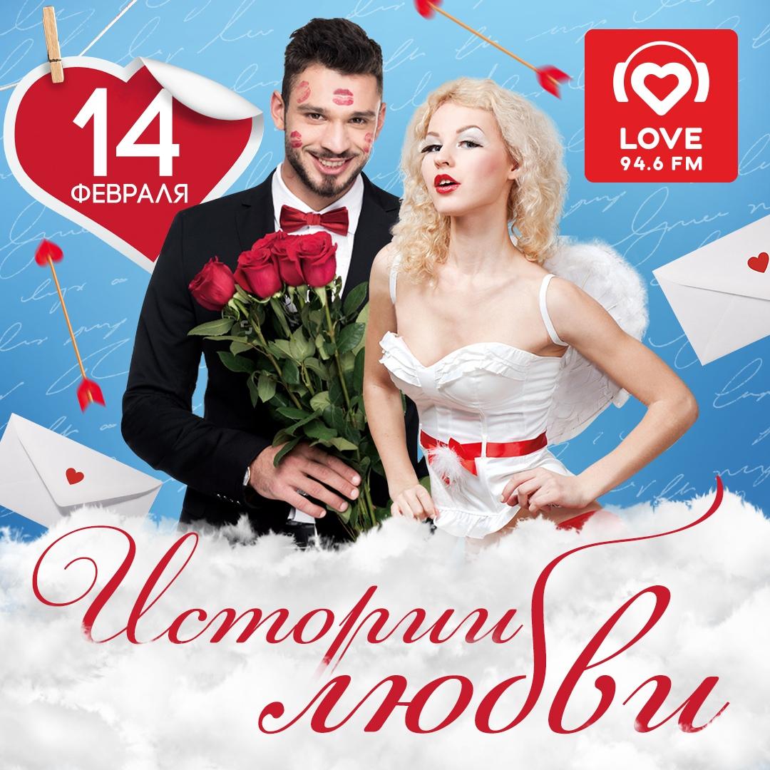 Афиша Челябинск День святого Валентина, «Максимилианс» Челябинск