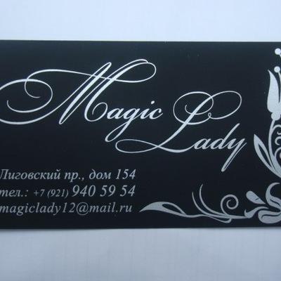 Magic Lady, 3 января , Санкт-Петербург, id201057590
