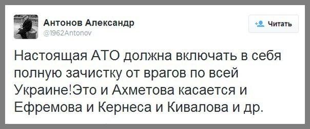 За сутки террористы ранили 5 силовиков, - СНБО - Цензор.НЕТ 5024