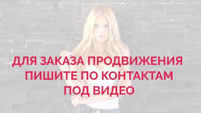 Продвижение раскрутка накрутка реклама группы страницы групы в Инстаграм Вк ВКонтакте vk instagram участников подписчиков лайков