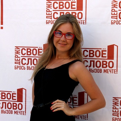 Ксения Арцыбашева, 14 марта , Харьков, id10051760