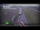 Маршрут построен- транспортную инфраструктуру ЕС готовят на случай войны