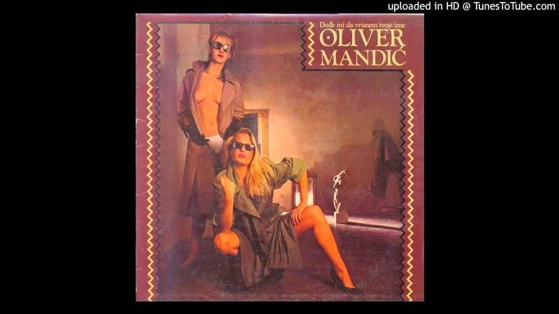 Oliver Mandić-Dođe mi da vrisnem tvoje ime (instrumentalna obrada)