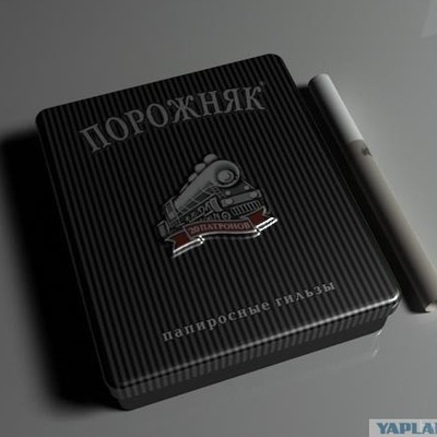 Ян Масквичов, 31 января , Одесса, id197880123