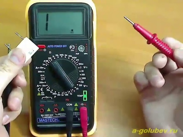 Измеряем сопротивление мультиметром