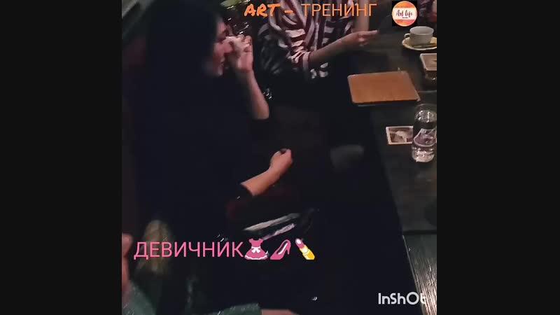 АРТ ТРЕНИНГ