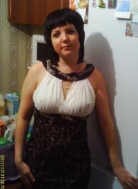 Юлия Кашулина, 1 сентября , Сочи, id42173115