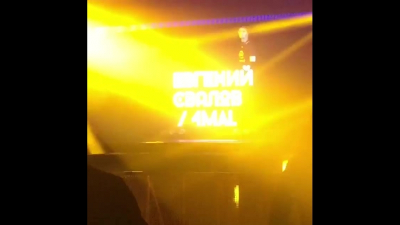 Evgeny Svalov (4Mal) plays Flutters feat Leusin — You're Mine at Paul Oakenfold Warm-Up, Tele-Club Yekaterinburg, 22.06.2018 (1)