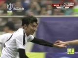 130623 Asian Dream Cup - Lee Kwang Soo free kick