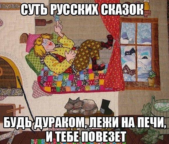 Украина не должна идти путем, который придумал для нее Путин, - Керри - Цензор.НЕТ 8786