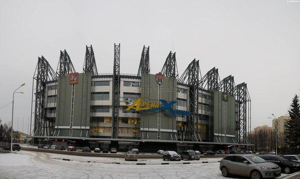 Арена Химки